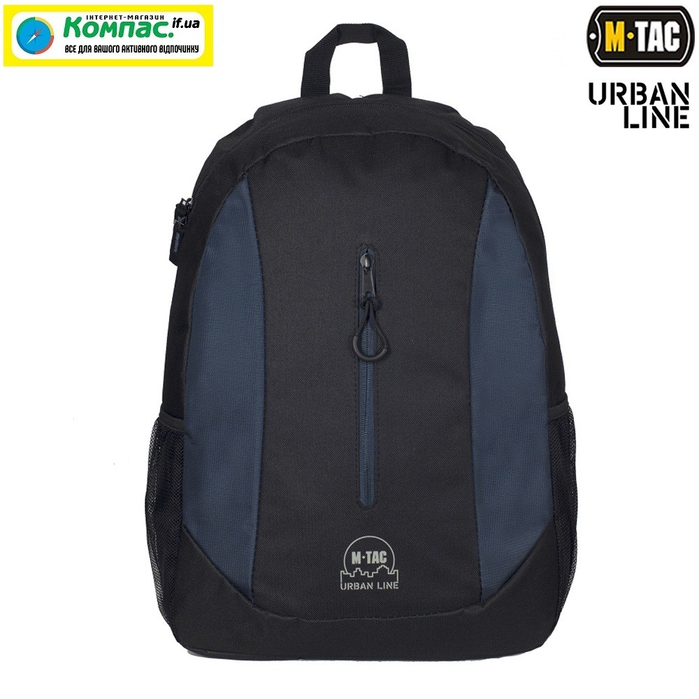 M-TAC РЮКЗАК URBAN LINE LITE PACK NAVY / BLACK